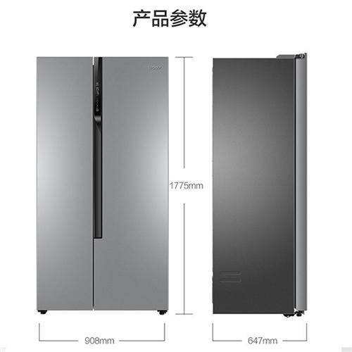 海尔冰箱,家里人少费电,想换一个小一点。诚心置换,看的起,面谈或发信息联系13527523279,工...