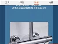 产品**,由于家里用的是燃气热水器,而这款产品只能使用电热水器,400出