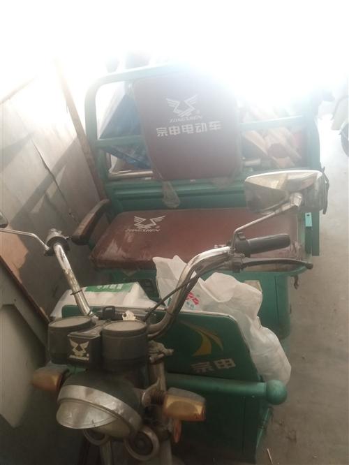 低價出售電動三輪車1500元,可小刀。15963407591