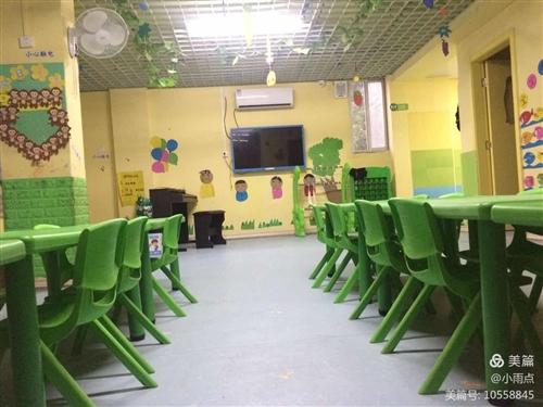 幼儿园转让