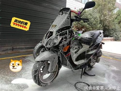 光阳踏板      踏板摩托车 150cc 省油利器   动力强劲   代步送外卖神器  手续齐...