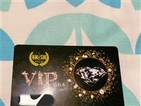 由于本人马上离开会东 出售两张会员卡  一张是中联铂金影城的vip卡 里面还有176元 看电影都是...
