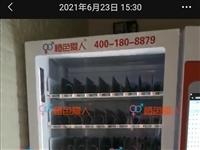 急售急售急售橙色爱人成人用品无人售货机一拖二,地址肃州区中旺佳苑