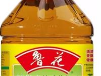 低价出售鲁花特香菜籽油,85一桶,160元两桶,好日期,单位分的,正规渠道
