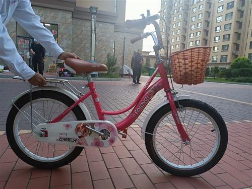 永久自行车,带辅助轮9成新