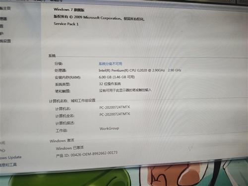 联想台式电脑主机和显示器,你们自己出价,地址在新疆轮台县·