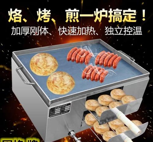 本人有一个烤箱,刚买来也没用,现低价出售,