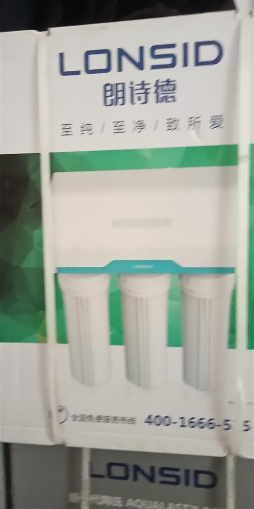 因资金周转,有数台朗诗德品牌愿厂净水器厂价出售,如一次要完,价优,联系电话13139487919
