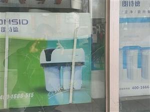 因资金周转,有数台朗诗德净水器,底价出售,数量不多,联系电话13139487919
