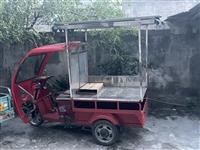 二手电动三轮餐车