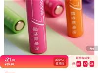 电池10远2件。因放置一年。所以甩,5号和7号都有。数量不多,抽纸没有香味,是原浆抽纸,第四个第6第...