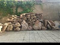 低价出售红丝石,因搬家缘故,低价处理。红丝石原石和部分大块板料。河庄料与范家林料为主,预估三吨