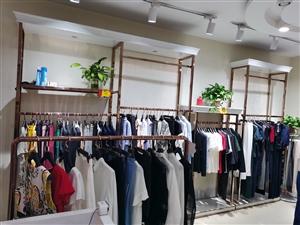 本人经营一家品牌女装店,现准备转行做其他,出售店内所有货品,货架,衣架,收银台等全部商品,有意者联系...