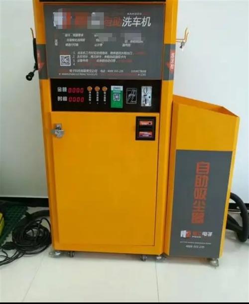 爱尔卡自助洗车机2台一万元打保处理,配全套设备。