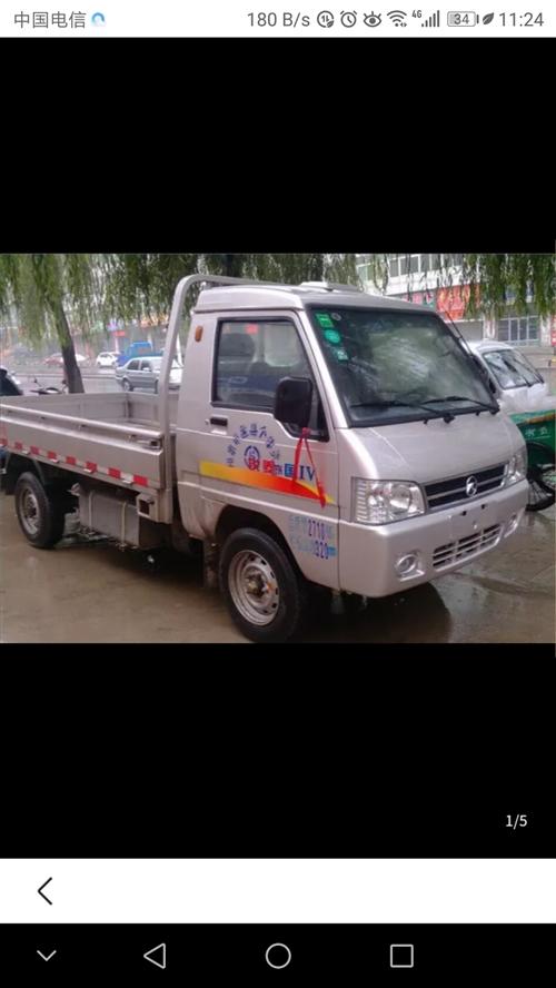 求购一辆微型小货车