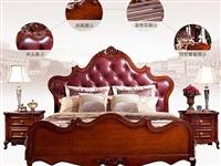 索菲亚复古公爵1.8米真皮实木床,不含床头柜,4000元出