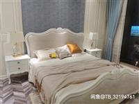 索菲亚贝洛实木床样品出售