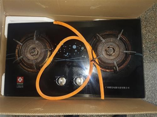 二手天然气炉盘80元联系电话18609474956