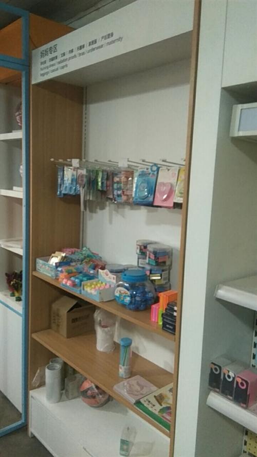 有货架出售,母婴店,文具店可用