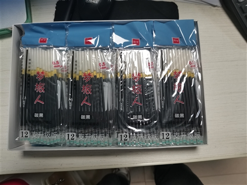 现有一批中性笔芯和中性笔外壳低价处理   大约几千的货  有需要的联系微信qq1663739497 ...