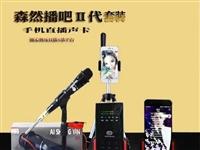 声卡设备一套刚买了没用,低价卖掉。需要的联系18300678613微信同号