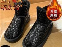 防水皮面雪地靴女短筒冬季新款