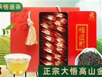 140元抢原价180元【悟道茶】弘韵红茶125g*2礼盒金骏眉浓香型新茶