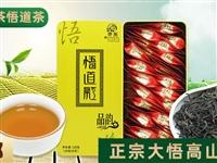 91元抢原价120元【悟道茶】品韵红茶125g*2礼盒新茶浓香型金骏眉