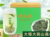 75元抢原价88元【悟道茶】绿罐雨前一级高山新茶云雾龙井炒青茶125g罐装