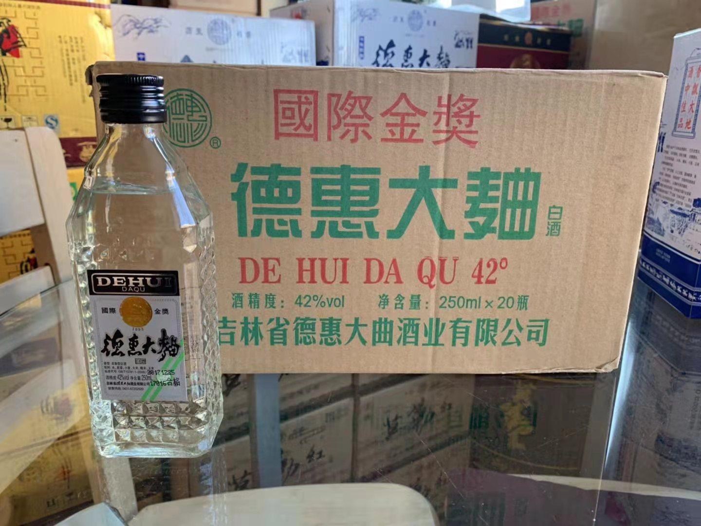 【抢年货】东煜酒坊德惠大曲 多规格超值送礼好酒!数量有限,速抢!
