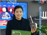 测试中国电信新春豪礼1分抢