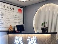 【女神节优惠】9.9元抢购勰诚养生会所姜泥灸限量优惠名额!