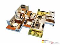 雅居乐毛坯洋房8楼大平层170平132万满2年.松达中介