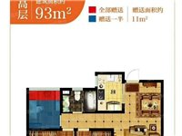 秦淮东郡3室 2厅 1卫99万元