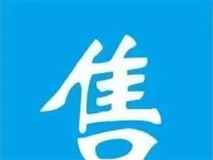 中南锦城沿街门面出售108万元