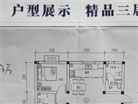 一小片区,3室 2厅,好户型,6320每平米,可更名,多层电梯房