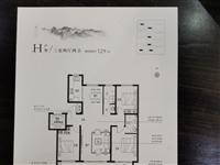 海联江山里3室 2厅 1卫90万元