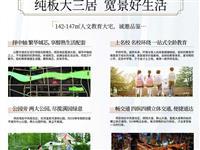 富平新绿洲项目3室 2厅 2卫