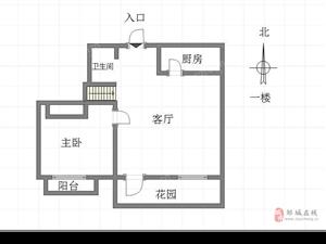 祥生群贤府5室 2厅 2卫285万元