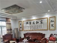 丹桂花园3室 2厅 1卫98万元附赠大车库一间