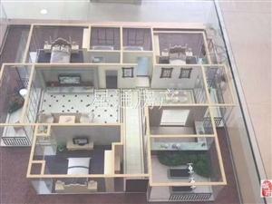 望江县维也纳国际城4室 2厅 2卫130万元