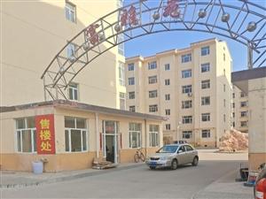 富雅苑2室 2厅 1卫特价2450一平米