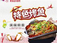 【东方在线精选】118元抢购《厚海音乐餐吧》原价198元海鲜火锅套餐