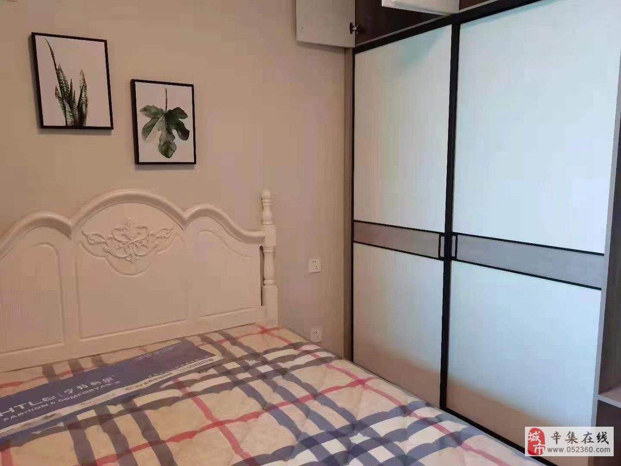 清河湾2室 2厅 1卫66万元便宜出售
