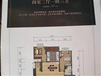 卓玺公馆4室 2厅 2卫127.5万元二口带车位储藏间包改名
