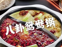 28.8元搶莽子火鍋原價128元超值燙菜套餐(3人及3人以上)