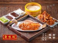 36元抢购【聚味阁北京烤鸭】北京烤鸭1份+鸭头5个!京字招牌,百年京味!