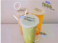 【517狂歡節優麥烘焙】3元搶原價9元奶茶一杯,3種口味任意選~
