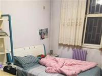 安居小區2室 1廳 1衛29.8萬元