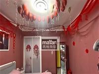 紫轩三期3室 2厅 1卫72万元